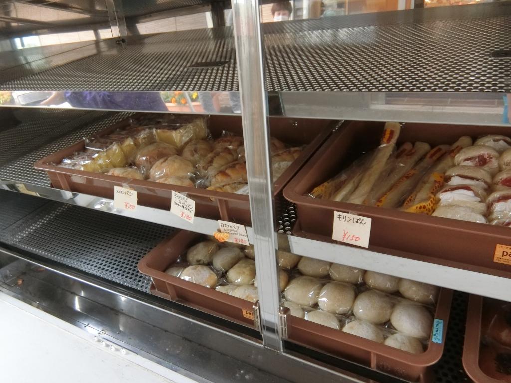 パン移動先販売🍞